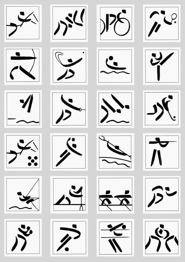 1992 Barcelona Olympic Games Pictograms